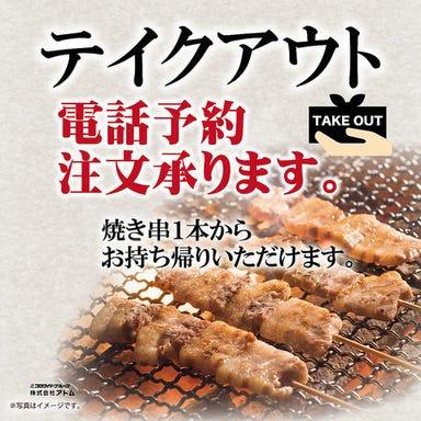 個室居酒屋 いろはにほへと 勝田駅前店 こだわりの画像