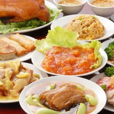 本格中華×食べ飲み放題 華香閣~かこうかく~ コースの画像