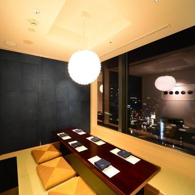 和食 厨 盛田 ゲートタワー  店内の画像