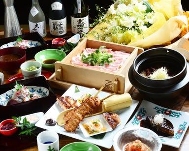 和食 厨 盛田 ゲートタワー  コースの画像