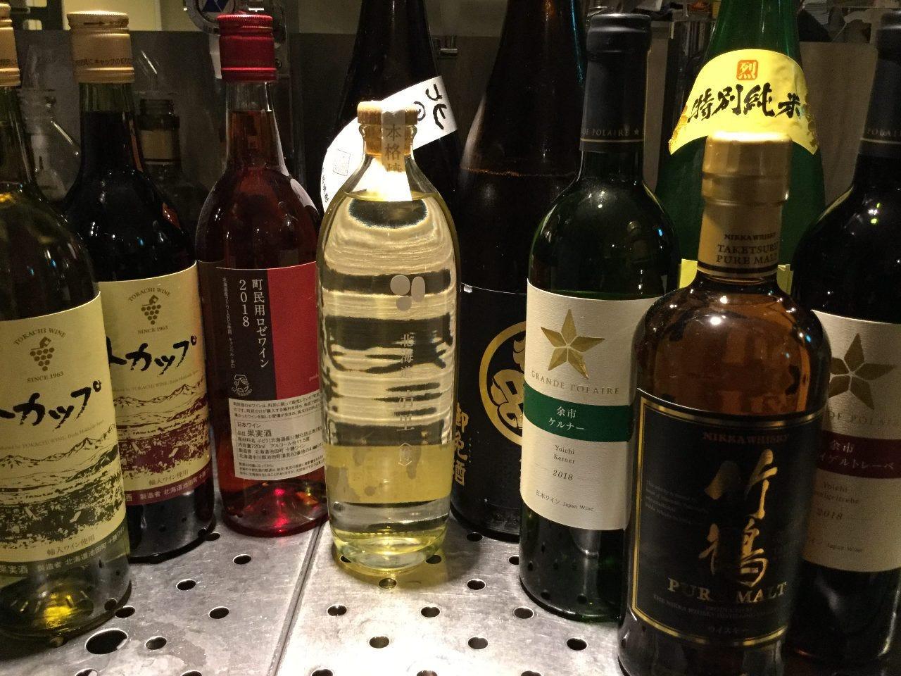 北海道産のお酒 ワイン・日本酒・焼酎