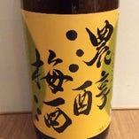 濃厚梅酒【12度】