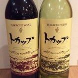 お得なグラスワイン トカップ(白or赤)