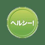"""""""塩分30%カット""""低塩「金時醤油」"""