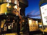 登米市役所から歩いて5分!中江飲食街の中心部!!