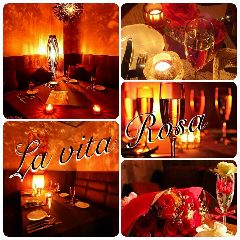 個室イタリアン La vita Rosa~ラ・ヴィタ・ローザ~ 町田店