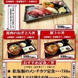 ≪ランチ≫12:00よりオープン!夜に味わえない肉寿司をお昼に!