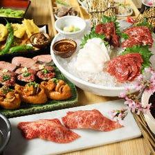 【宴会に◎2H飲み放題付き】馬刺しと肉寿司!贅沢に楽しむ♪肉寿司スペシャルコース『酒池肉林コース』