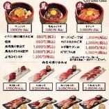 ≪テイクアウト≫お店の味をご家庭で!生肉を食べるなら肉寿司!