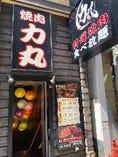 東梅田駅7番出口より徒歩5分!お初天神の向いにございます。