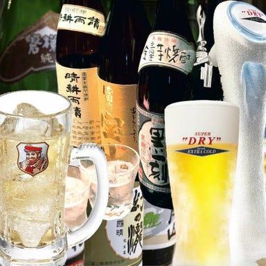 飯田橋酒場 祭  こだわりの画像
