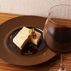 ル・レクチェ 五郎島クリームチーズ