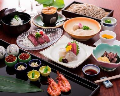 日本の味 和  こだわりの画像