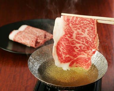 日本の味 和  メニューの画像