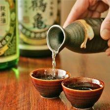大切な方とのご会食を日本料理で演出
