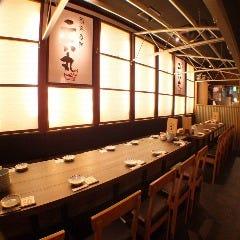 串揚げ 寿司酒場 二六丸 金山店