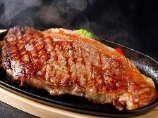〈絶品〉あか牛ステーキ