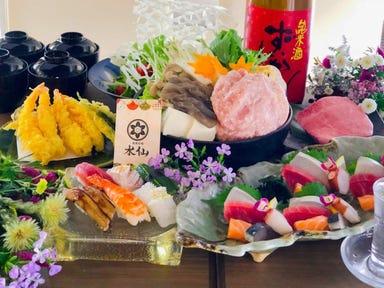 旬魚彩鮨 水仙  コースの画像