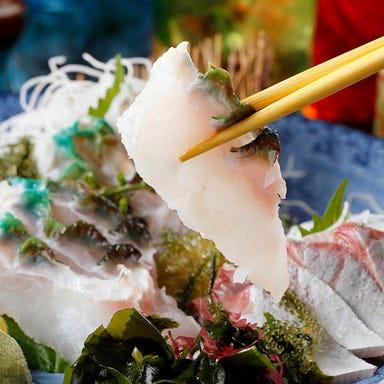 琉球キッチン 東屋慶名  コースの画像