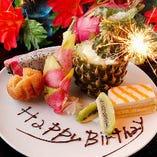 【誕生日・記念日】 クーポンで『デザートプレート』をサービス