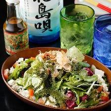 【2時間飲み放題付】定番の沖縄料理を気軽に楽しむ!『お手軽沖縄コース』[全9品]