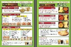 【シンプルセット】日替わりカレーorチキンカレー/ナンorライスorサフランライス