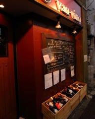 ワイン居酒屋 VAN‐VINO(バンビーノ)
