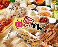 生サムギョプサル食べ放題×飲み放題 豚かん 新宿店