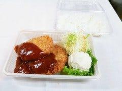 メンチカツ弁当(ライス付き)