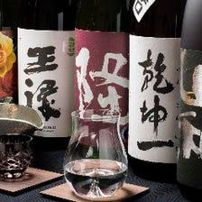 世界に名を馳せる日本の銘酒
