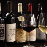 確かな品質のワインのみ、 オンリストしております