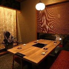 趣ある和モダンな『完全個室』