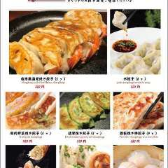 香港餃子酒場 下北沢店
