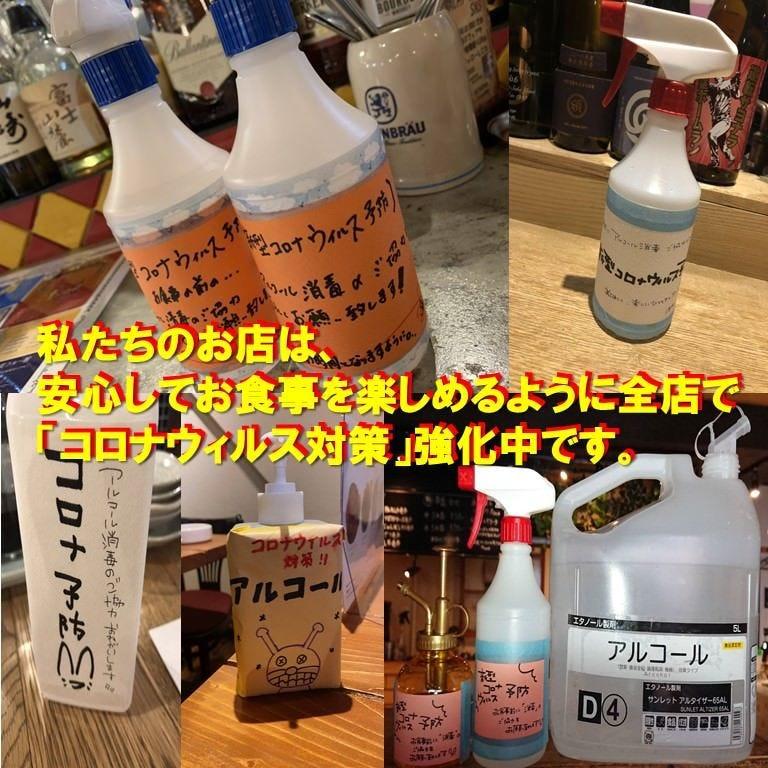 港町酒場もんきち商店 新札幌店