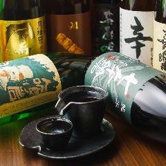 日本酒BAR 絆の画像その1