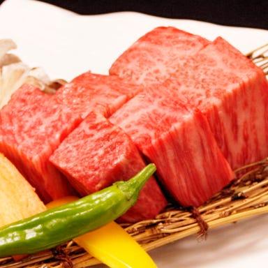 和牛焼肉 賽 ‐SAI‐ 【全席個室】  メニューの画像