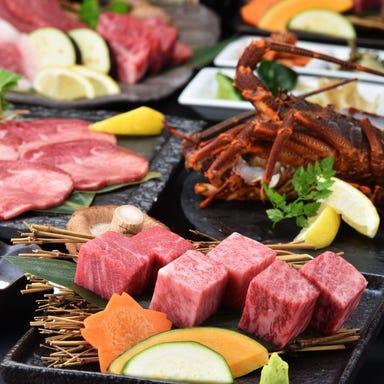 和牛焼肉 賽 ‐SAI‐ 【全席個室】  コースの画像