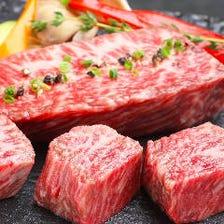 【希少部位】道産黒毛和牛 イチボの賽の目ステーキ