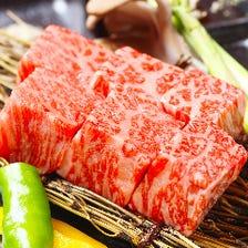 北海道産の高級黒毛和牛を取り扱い