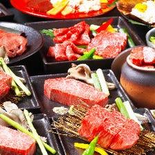 道産黒毛和牛焼肉「個別盛」コース