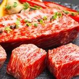 【希少部位】道産黒毛和牛 イチボの賽の目ステーキ1980円