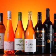 仏・豪・新の厳選ワイン