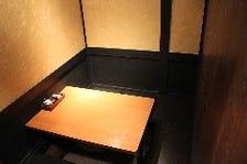 完全個室の掘りごたつやテーブル席