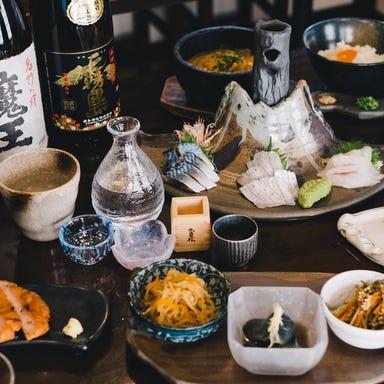 天ぷら×日本酒 鶴まる迎賓館  こだわりの画像