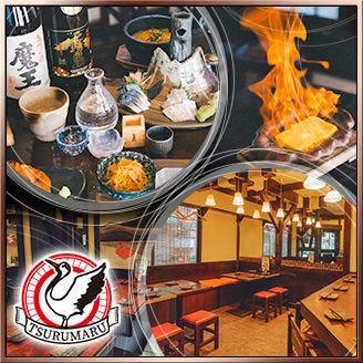 天ぷら×日本酒 鶴まる迎賓館  コースの画像