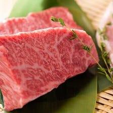 沖縄県産黒毛和牛