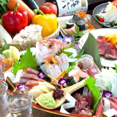 海鮮と産地鶏の炭火焼き うお鶏 富士駅前店 メニューの画像
