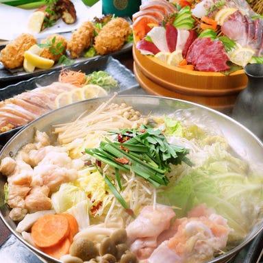 海鮮と産地鶏の炭火焼き うお鶏 富士駅前店 こだわりの画像