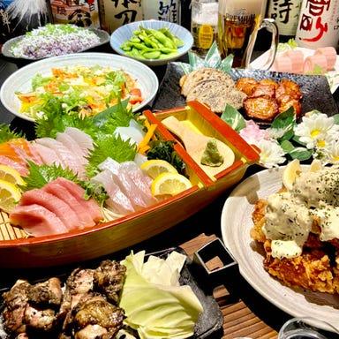 海鮮と産地鶏の炭火焼き うお鶏 富士駅前店 コースの画像
