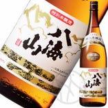 八海山 本醸造(新潟県)